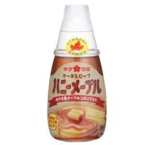サクラ印 ハニーメープル(はちみつ&メープル) 125g×24本 ホットケーキシロップ パンケーキシロップ ハチミツ 食品 蜂蜜 ケーキシロップ カナダ産 メープルシロップ