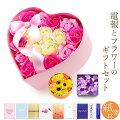 【結婚式電報】おしゃれな花でお祝い!もらって嬉しいフラワー祝電ギフトは?