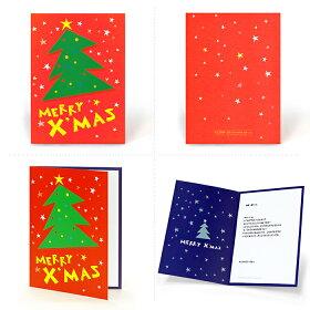 お祝い・一般電報「212クリスマスツリー」詳細