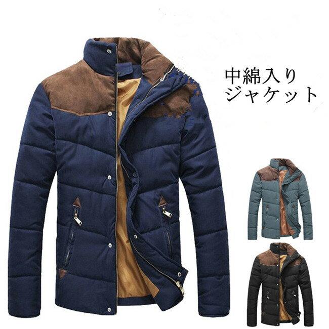 【送料無料】ダウンジャケット メンズ 軽量 中綿ジャケット メンズ アウター ダウン 大きいサイズ 4L 5L 防寒