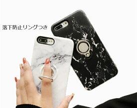 dceb00f159 iPhone XR ケース おしゃれ iPhone XS Max ケース iPhone XS ケース iPhone X ケース iPhone8 ケース  リング付き iPhone8plus ケース iPhone7plus iphone 6s ケース ...