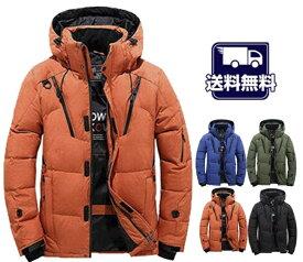 【送料無料】 ダウンジャケット メンズ ダウンジャケット 軽量 黒 ダウン ジャケット 大きいサイズ ダウンジャケット ハイネック 防寒 メンズ アウター 冬 2L 3L 4L 5L 激安
