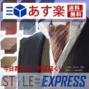 アスコットタイ 両面使える リバーシブル仕様 アスコットスカーフ  全15種類 【 宅配便 送料無料 】 メンズ シル…