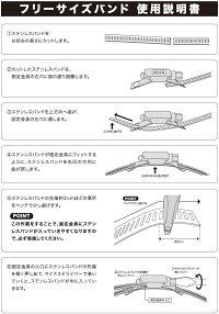 株式会社タイセイの結束バンドステンレスバンド単品30m巻幅:12.7mm