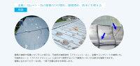 金属・スレート・瓦の屋根のひび割れ、隙間埋め、防水にも使える