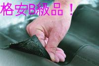 【訳あり格安品】14cmx14cmサイズ10枚入り1セット万能防水補修シートファストフラッシュ