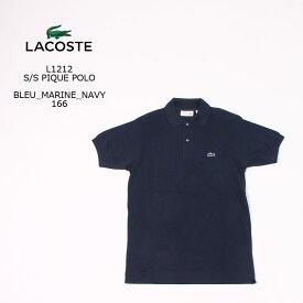 [並行輸入品] FRANCE LACOSTE (フランスラコステ) S/S PIQUE POLO - BLEU MARINE NAVY 166 フララコ ポロシャツ メンズ