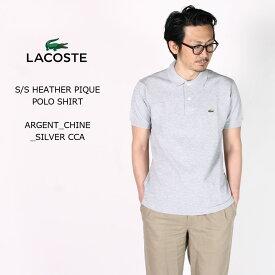 [並行輸入品] [並行輸入品] FRANCE LACOSTE (フランスラコステ) S/S HEATHER PIQUE POLO - ARGENT CHINE SILVER CCA フララコ ポロシャツ メンズ