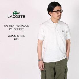 [並行輸入品] [並行輸入品] FRANCE LACOSTE (フランスラコステ) S/S HEATHER PIQUE POLO - ALPES CHINE_HT1 フララコ ポロシャツ メンズ