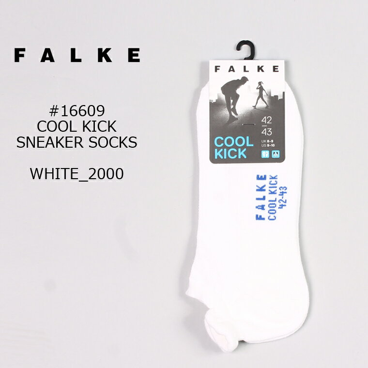 FALKE (ファルケ) #16609 COOL KICK SNEAKER SOCKS / WHITE_2000