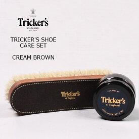【2021 スプリング&サマー モアセール】TRICKERS (トリッカーズ) TRICKER'S SHOE CARE SET シューケアセット