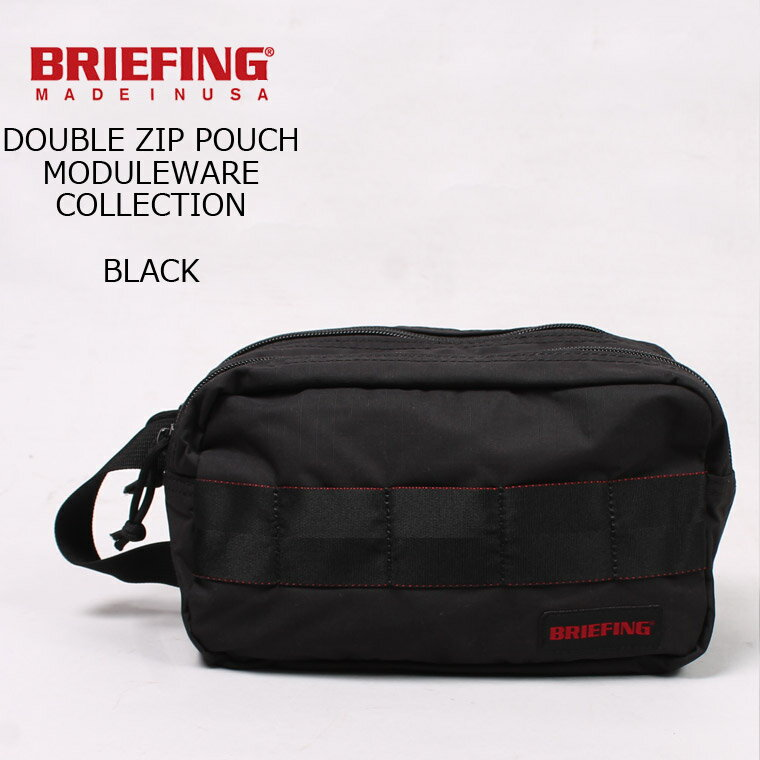 BRIEFING (ブリーフィング) DOUBLE ZIP POUCH MW - BLACK ポーチ 小物入れ メンズ