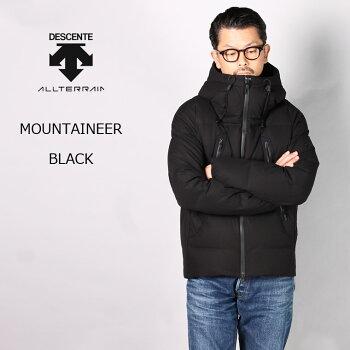DESCENTEALLTERRAIN(デサントオルテライン)MOUNTAINEER-BLACK水沢ダウンマウンテニアダウンジャケットメンズ