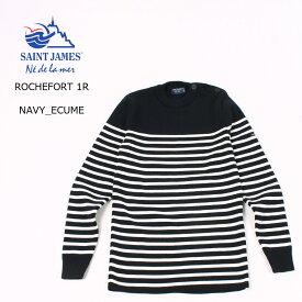 【並行輸入品】SAINT JAMES (セントジェームス) ROCHEFORT 1R - NAVY_ECUME ニット セーター メンズ