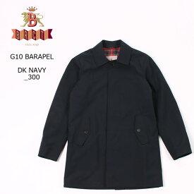 【並行輸入品】 BARACUTA (バラクータ) G10 BARAPEL - DK NAVY ステンカラーコート メンズ