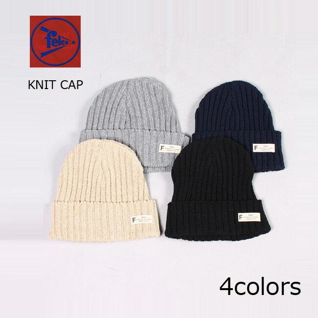 FELCO (フェルコ) KNIT CAP / 4colors
