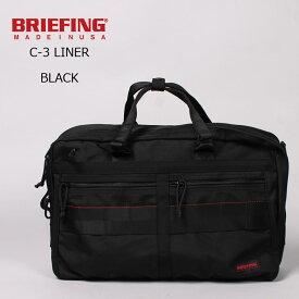 BRIEFING (ブリーフィング) C-3 LINER - BLACK ブリーフケース