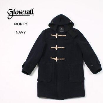 GLOVERALL(グローバーオール)MONTY-NAVYモンティダッフルコートメンズ