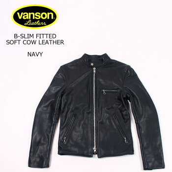 VANSON(バンソン)B-SLIMFITTEDSOFTCOWLEATHER-NAVYライダースジャケットメンズ