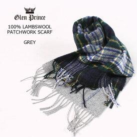 GLEN PRINCE (グレンプリンス) 100% LAMBSWOOL PATCHWORK SCARF - #5 GREY マフラー メンズ レディース