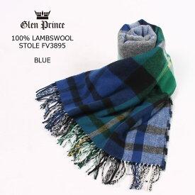 GLEN PRINCE (グレンプリンス) 100% LAMBSWOOL STOLE - BLUE マフラー メンズ レディース