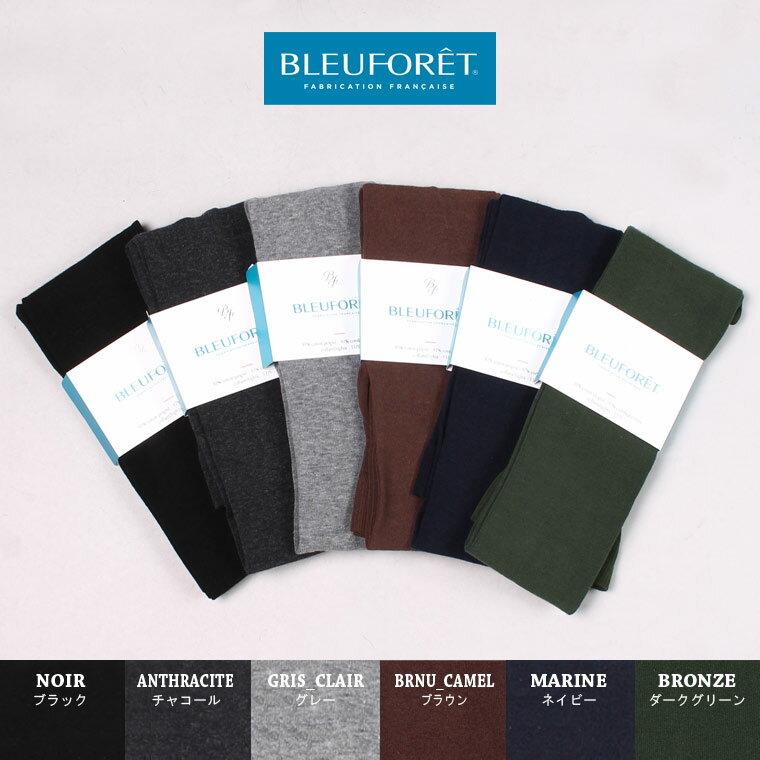 【送料無料 2点までネコポス発送 3点以上宅急便発送】BLEUFORET (ブリューフォレ) COLLANT VELOUTE フランス製 コットンタイツ FBM3000 - 6colors