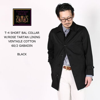 TRAFALGARSHIELD(トラファルガーシールド)T-4SHORTBALCOLLARW/ROSETARTANLININGVENTAILECOTTON60/2GABADIN-BLACKステンカラーコートメンズ