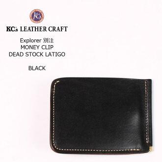 KC'S LEATHER CRAFT (케이시이즈레자크라후트) MONEY CLIP LATIGO - BLACK 머니 클립 Explorer별주