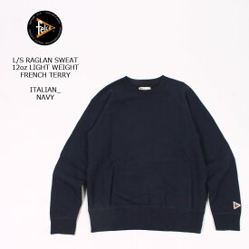 [FELCOマスクプレゼント対象商品]FELCO (フェルコ) L/S RAGLAN SWEAT 12oz LT WEIGHT FRENCH TERRY - ITALIAN NAVY トレーナー メンズ