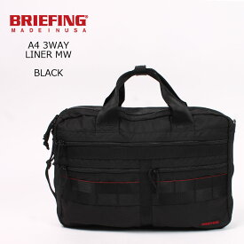 BRIEFING (ブリーフィング) STEALTH MW - BLACK ヘルメットバッグ メンズ