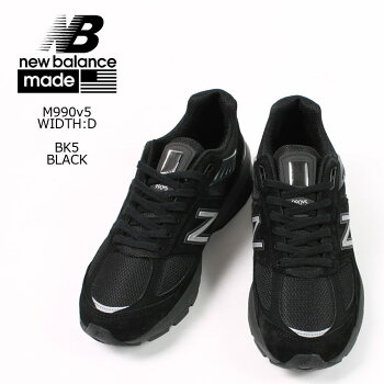 NEWBALANCE(ニューバランス)M990v5-BK5BLACK-WIDTH_Dスニーカーメンズ