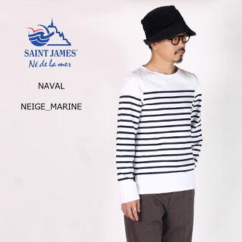 SAINTJAMES(セントジェームス)NAVAL-NEIGE_MARINEボーダーカットソーメンズ