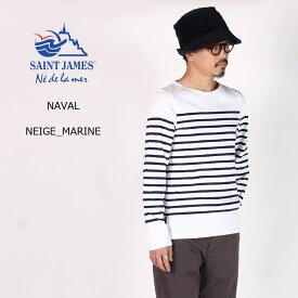 【並行輸入品】SAINT JAMES (セントジェームス) NAVAL - NEIGE_MARINE ボーダー カットソー メンズ