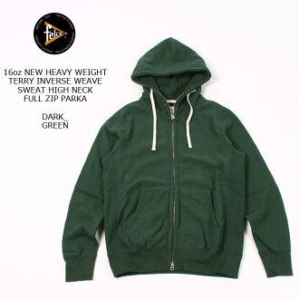FELCO(feruko)16oz NEW HEAVY WEIGHT TERRY INVERSE WEAVE SWEAT HIGH NECK FULL ZIP PARKA-DK GREEN Parker人