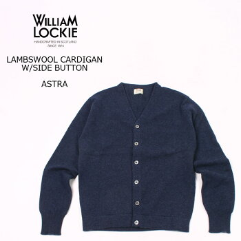 WILLIAMLOCKIE(ウィリアムロッキー)LAMBSWOOLCARDIGANW/SIDEBUTTON-ASTRAカーディガンメンズ