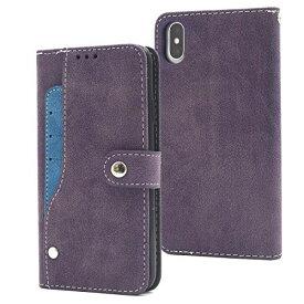 送料無料 iPhone XS Max ケース 紫 おしゃれ 手帳 シンプル パープル 手帳型 レザー カバー アイフォン XSMax
