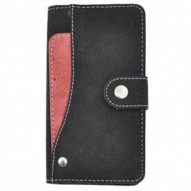 送料無料 Xperia Z5 Compact SO-02H ケース 黒 おしゃれ ブラック オシャレ 手帳型 手帳 おすすめ エクスペリア 人気 革 レザー