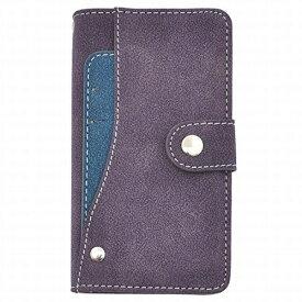 送料無料 Xperia Z5 Compact SO-02H ケース 紫 おしゃれ パープル オシャレ 手帳型 手帳 エクスペリア 人気 革 レザー