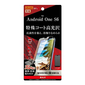 Android One S6 液晶保護 フィルム 指紋防止 防埃構造 高光沢 特殊コート 傷に強い 気泡軽減加工 抗菌性 光散乱抑制 皮脂防止 ホワイトデー
