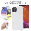 楽天市場 Iphone 11 ソフトケース 白 シリコン素材風 Uv印刷対応 オリジナルのiphoneケースを作成可能 ストラップホール エクスプレスジャパン