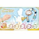 腕時計 プリンセスチャーム付き ブレスレットウォッチ 選べる6種 かわいい プレゼントにも オシャレ