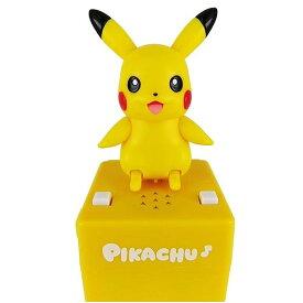 Pop'n step ポップンステップ ポケモン ピカチュウ おもちゃ 音楽 連動 人気 プレゼント動く おすすめ キャラクター リズム ギフト