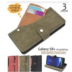 Galaxy S8+ ケース SC-03J SCV35 手帳型ケース レザー カバー