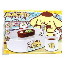 サンリオキャラクターズ 流しそうめん器 全自動タイプ つゆ鉢1個付き ポムポムプリン 新生活 母の日
