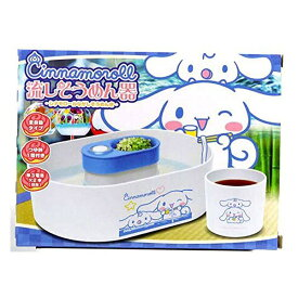 サンリオキャラクターズ 流しそうめん器 全自動タイプ つゆ鉢1個付き シナモロール 新生活 母の日