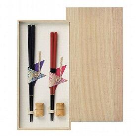 兵左衛門 夫婦箸セット 木箱入 八角箸 日本製 ペアギフト 天然木 漆