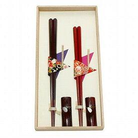 兵左衛門 夫婦箸セット 木箱入 六角箸 日本製 ペアギフト 天然木 漆