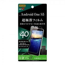 Android One S5 フィルム 液晶保護フィルム 超極薄フィルム 薄型 反射防止フィルム アンチグレア 画面保護 AndroidOneS5対応
