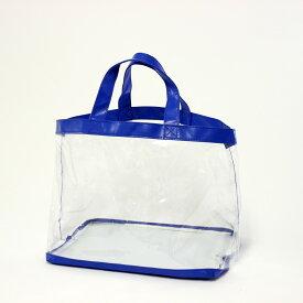 透明ビニールバッグ 透明バッグ LB-30 ブルー