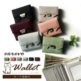 3883c73ad9cf 財布 猫 レディース 二つ折り「ねこ モチーフ ミニ財布」 カード収納 かわいい お財布